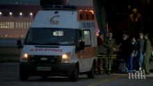 СМЪРТОНОСНА КАТАСТРОФА: Младеж загина при зверски сблъсък край Пловдив, друг пострадал бере душа