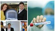 ДРАМА В НОВА: Коронавирусът застигна и Гери Малконадска
