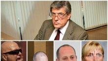 Доц. Антоний Гълъбов унищожи политическите мераци на Слави и амбициите на Радев: Президентът иска еднолична власт