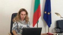 Марияна Николова рекламира България с немски инфлуенсъри