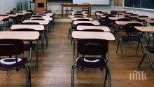 105 ученици от Пазарджик са под карантина
