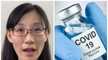 ОРЪЖИЕ: Учен разкри какъв е произходът на COVID-19