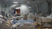 СТАВА СТРАШНО: Италия отново пламна - над 16 хиляди са регистрирани с коронавирус за денонощие