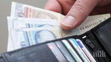 Ето колко процента от българите са с намалени доходи заради пандемията от COVID-19