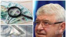 Кирил Ананиев след карантината: Бюджетът е пандемичен, а не предизборен. Проблемът с недостиг на медици е от десетилетия