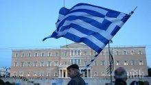 13 години затвор за лидерите на крайно дясната партия в Гърция