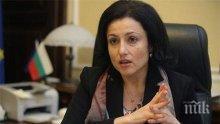 Десислава Танева се самоизолира заради контакт с пипналия COVID-19 Нанков