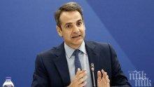 Премиерът на Гърция обяви нови мерки за борба с коронавируса