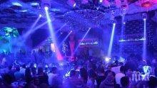 Затварят дискотеки и барове в Сливенско, забраняват сватби и празненства