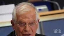 Жозеп Борел: Постигането на примирие в Либия ще бъде повратен момент