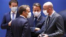 Лидерите на ЕС ще проведат видеосреща за COVID-19 на 29 октомври