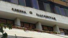 Затварят за две седмици нощните заведения в Благоевградско
