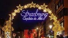 Тревога в Страсбург: Отменят най-популярния коледен базар във Франция заради COVID-19