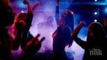 МЕРКИ: Въвеждат вечерен час за заведенията в Перник