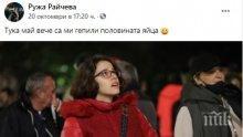 За бунта на госпожица Райчева, милионерската щерка