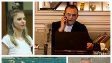 ЗАДКУЛИСИЕ: Божков спрял парите за протестите заради Лилана и Хаджигенов - адвокатът криел афера с певицата