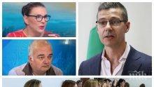Шефът на БНР Балтаков хвърля оставка от страх заради фалшиви документи и провала на покровителя му Бабикян! Бетина Жотева пред ПИК: В радиото са ужасно картелирани