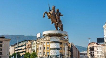 шах вардар скопие чудят правят българия наложи вето
