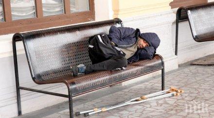 В Хасково приютяват бездомници в обществената къпалня