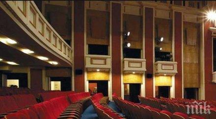 """Музикалният театър и балет """"Арабеск"""" преустановяват своите спектакли до 1 ноември"""