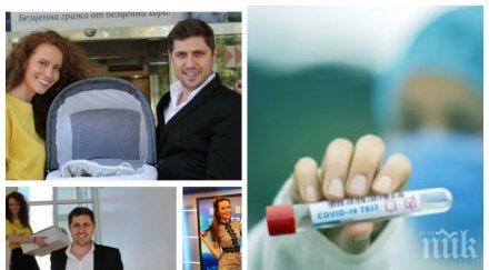драма нова коронавирусът застигна гери малконадска