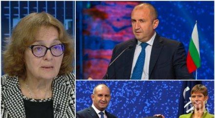 В ДЕСЕТКАТА - Румяна Коларова: Защо му трябваше на Радев да мелодраматизира ситуацията с коронавируса? С какво той е по-специален от обикновения българин