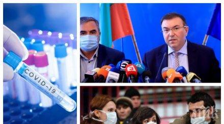 ИЗВЪНРЕДНО В ПИК TV: Здравният министър проф. Костадин Ангелов и НОЩ за рекордния бум на COVID-19: Искаме помощ от студенти по медицина и лекари от ДКЦ-тата (ВИДЕО/ОБНОВЕНА)