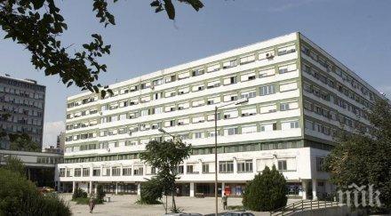 Отделението по съдова хирургия в Бургас затваря за дезинфекция заради три медсестри с COVID-19