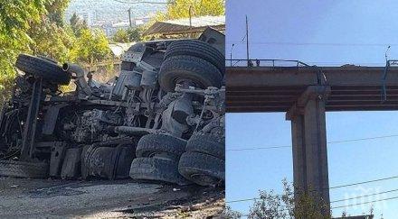 загинал водачът камиона падна аспаруховия мост снимки