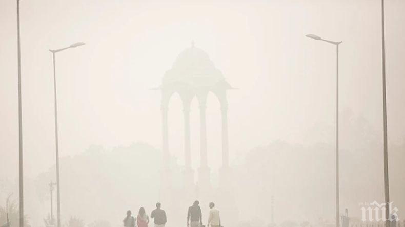 Ужасавящо мръсен мъдух налегна столицата на Индия, хората дори не се виждат един друг
