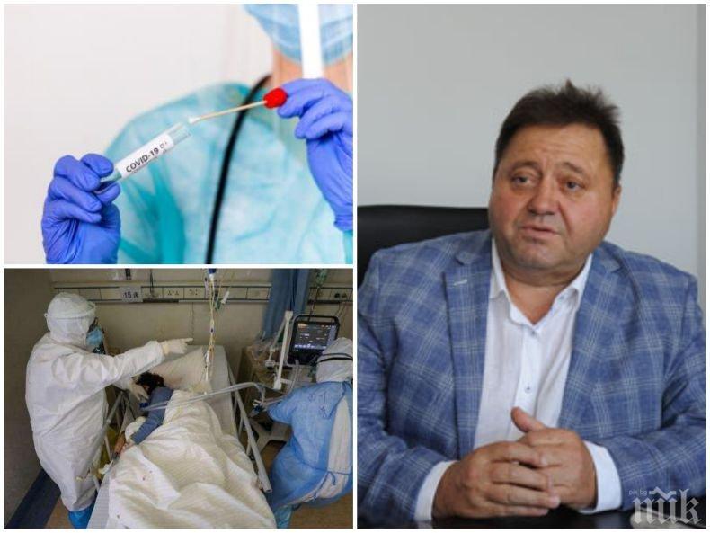 Доц. Андрей Кехайов пред ПИК: Рязкото увеличение на заразените от коронавируса може да се спре! Няма прогноза кога ще свърши тази смъртоносна пандемия