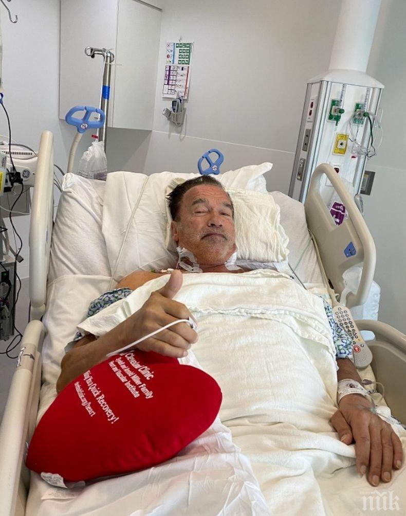 Арнолд Шварценегер претърпя нова сърдечна операция