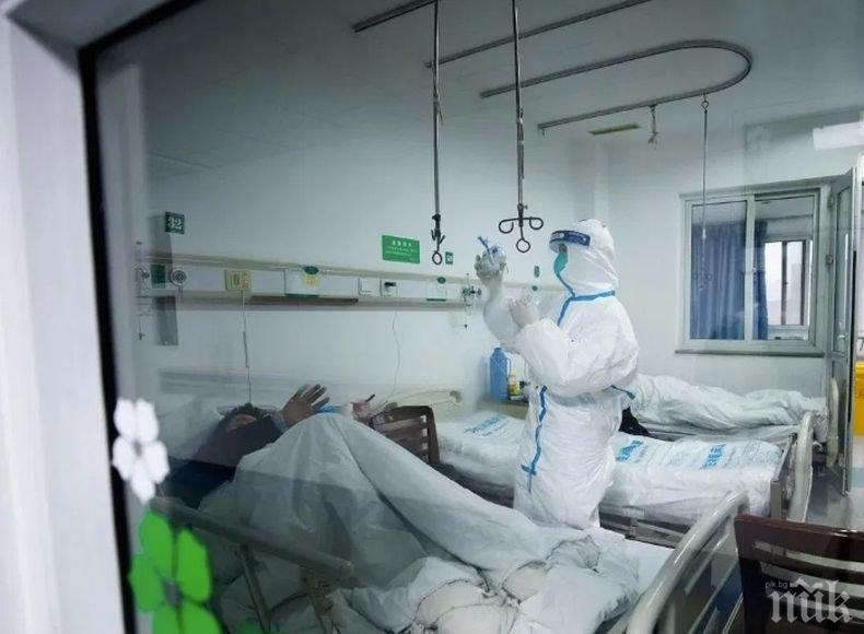 Около 4  процента от жителите на Ухан са имали антитела към коронавируса през лятото