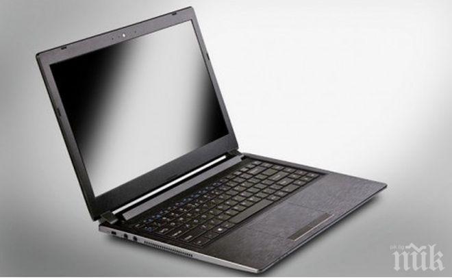 700 бона за лаптопи в пловдивските училища