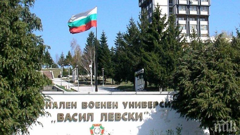 """Десет курсанти от НВУ """"Васил Левски"""" са с положителни тестове за коронавирус"""