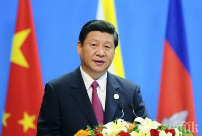 Си Цзинпин: Китай няма да позволи суверенитетът, сигурността и интересите му да бъдат накърнени