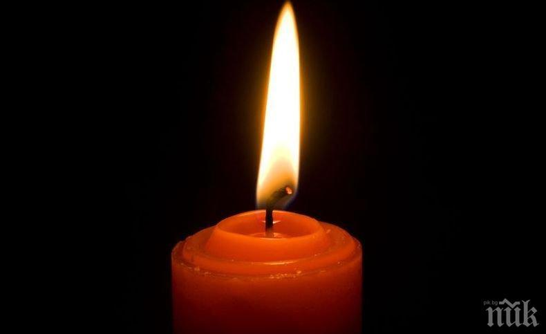 СКРЪБНА ВЕСТ: Почина доц. д-р Светослава Ковачева