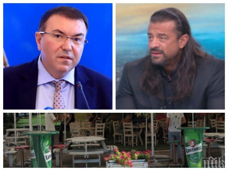 ИЗВЪНРЕДНО В ПИК TV! Здравният министър и ресторантьори обсъждат по-строги мерки срещу коронавируса - намаляват наполовина клиентите в заведенията (ОБНОВЕНА)
