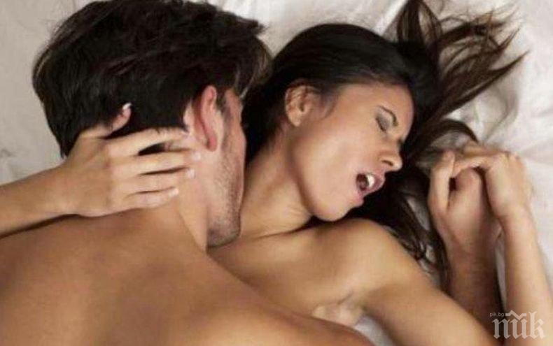 7 признака, че за него сте поредната жена само за секс