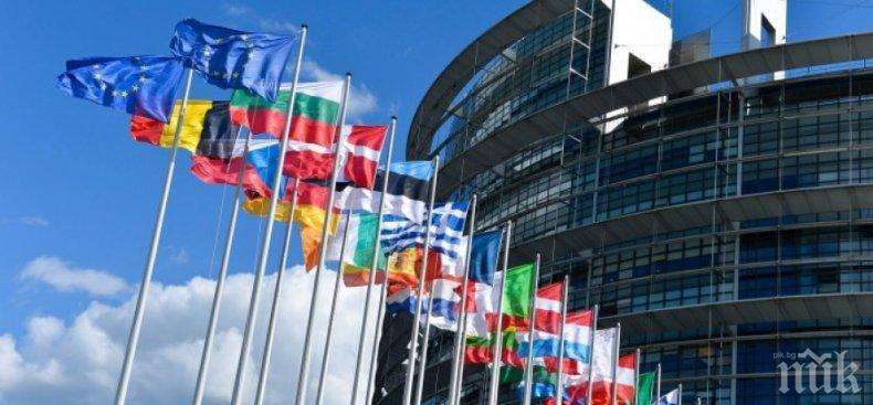 Екоминистрите в ЕС се договориха за нулеви емисии до 2050-а