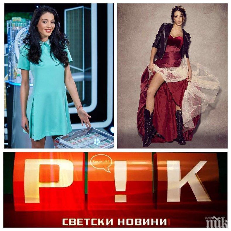 САМО В ПИК TV: Моделка на Божков роди тайно от софийски топ ерген