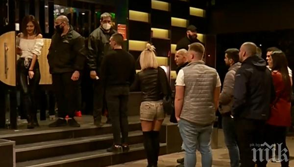 Инспектори провериха нощните клубове в София - опашки пред дискотеките и след забраните