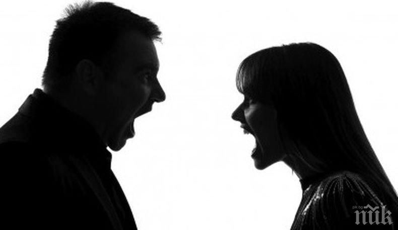 Как да не се ядосваме