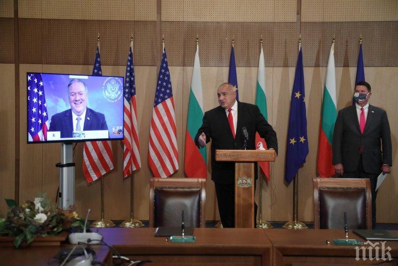 България и САЩ подписаха ключови документи за 5G мрежите и ядрената енергия за граждански цели (ВИДЕО)