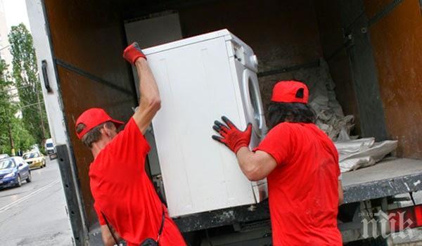 В Добрич събират стари телевизори и перални