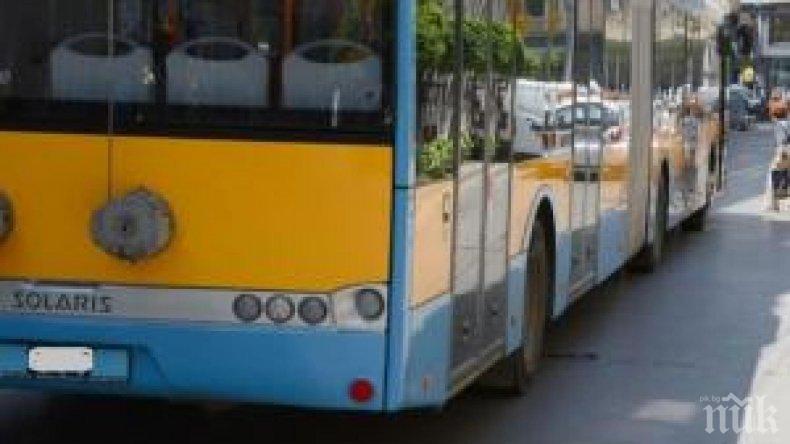 Тролей удари дете на Орлов мост в София