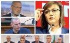 Корнелия Нинова остана само с половината си депутати! ДПС й даде рамо за разправата с отцепниците в парламента