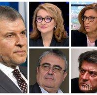 ИЗВЪНРЕДНО В ПИК TV! СДС крои бъдещето на дясната коалиция с Буруджиева, Антоанета Христова, Огнян Минчев и Антоний Гълъбов (ОБНОВЕНА)