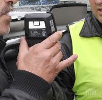 Спипаха мъртво пиян румънски шофьор в Сандански