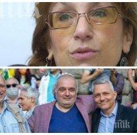 Буруджиева категорична: Улицата не може да управлява, Отровното трио изкопа обществена пропаст